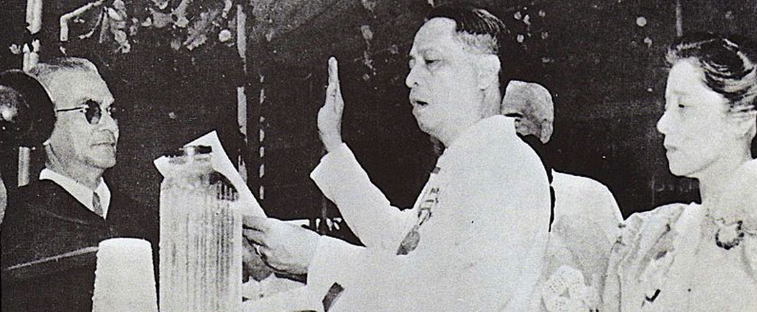 Inauguration of Manuel Roxas as President of the 3rd Republic of the Philippines